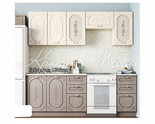 Кухонный гарнитур Легенда-1 (1.6 м)