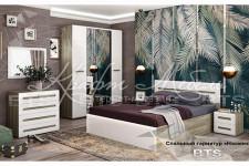 Спальный гарнитур Наоми