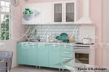 Кухня Кенди 2.0 (готовое решение)