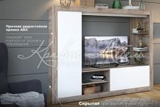 Гостиная Рона (2000х360х1600)  Дуб крафт серый/Белый
