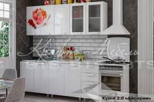 Кухня Айс Крим 2.0 (готовое решение)