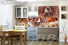 Кухня Кофе-2 с фотопечатью (1.6м;1.8м;2,0м) готовые решения