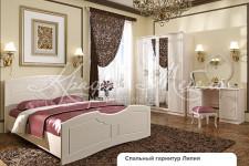 Спальный гарнитур Лилия (МДФ)