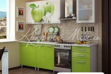 Кухня Яблоко 1.8 (готовое решение)
