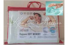 Подушка анатомическая Soft Memory Plus (Софт Мемори плюс) Swisshome