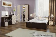 Спальня Саломея (модульная)