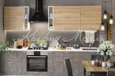 Кухня Бетоны (2700 мм)