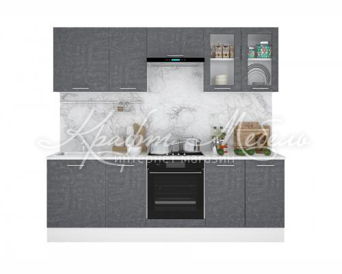 Модульная кухня Лофт Горизонт (2.4м, камень Арья)