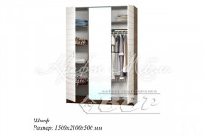 Шкаф с 3-мя створками Афина