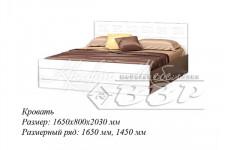 Кровать Афина 1,4 м/1,6 мм ВВР