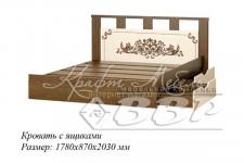 Кровать с ящиками Жасмин 1,6м