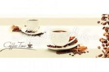Фартук для кухни Гурман 27 Кофейная классика