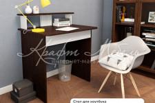 Стол для ноутбука (БТС)