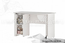 Стол письменный ПС-03 Трио (раскладной)