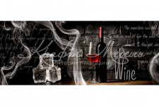Фартук для кухни ABS Душевная кухня 33 Вино и лед